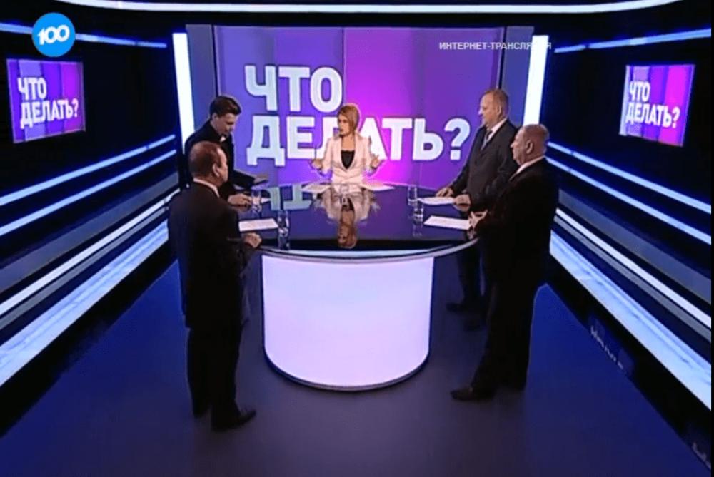 Александр Петренко выступил в телепрограмме