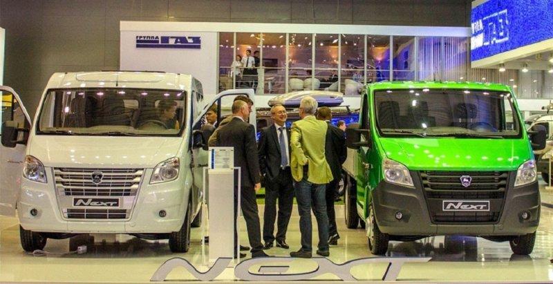 Исследования в Германии и Чехии методом Car Clinic для ГРУППЫ ГАЗ