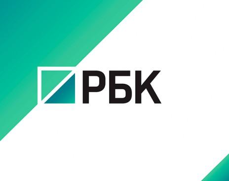 Сотрудничество с российским медиахолдингом РБК