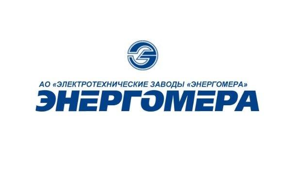 Благодарственное письмо от АО Электротехнические заводы «Энергомера»